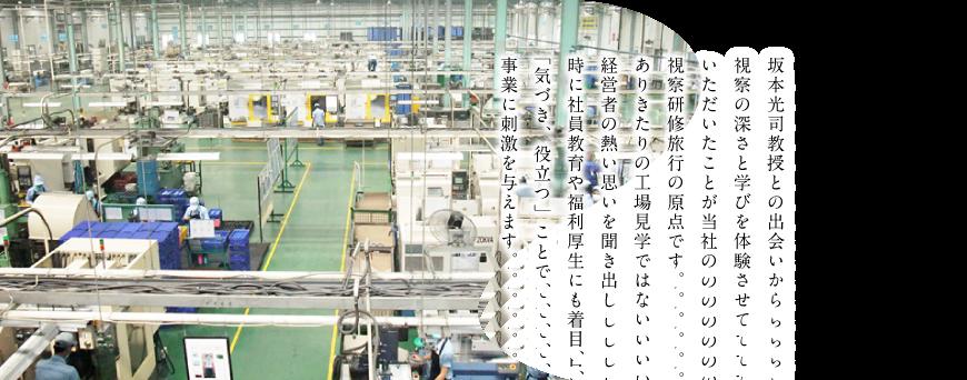 視察旅行に強い - 静岡発!株式会社レイライン 旅行会社