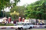 動物園 Zoological Garden