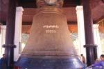 ミングォンの鐘 Mingun Bell