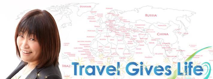 Travel Gives Life