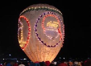 熱気球祭り