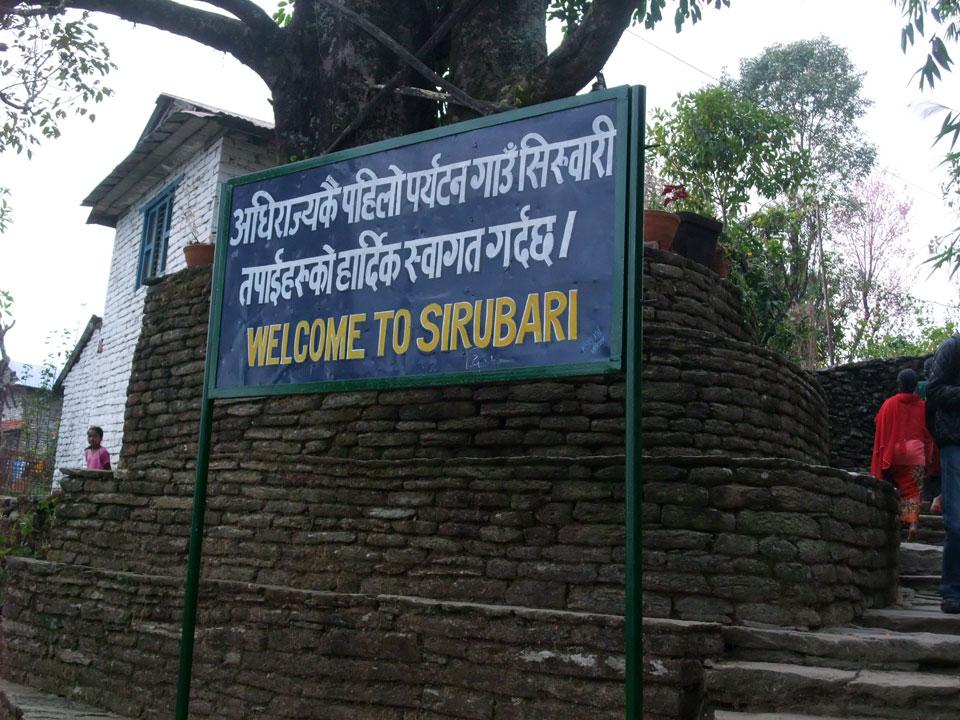 不思議村「シルバリ」