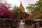 ダマヤザカ寺院 Dhammayazaka Pagoda
