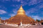 シュエズィーゴォンパゴダ Shwezigon Pagoda