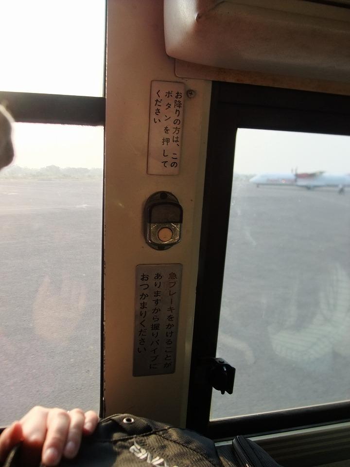パワー浜松ロータリークラブ 034