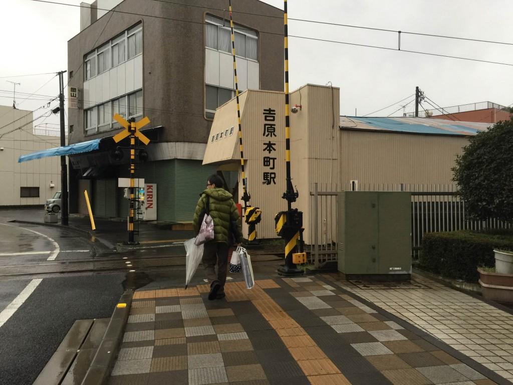 岳南鉄道 吉原本朝駅へ