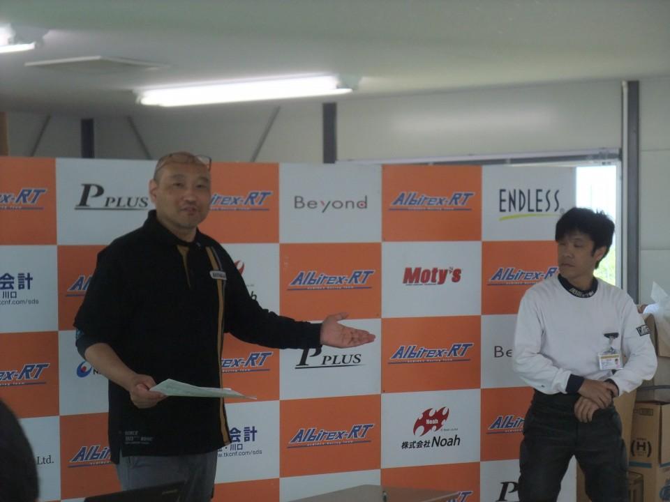 小田島社長と講師の大橋さん