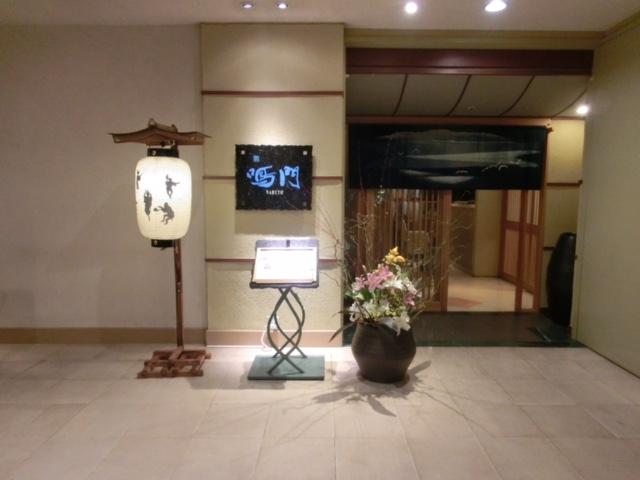 ホテル内食事(鳴門)