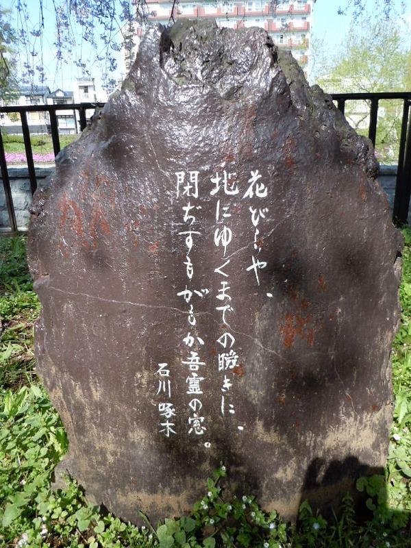 2011-05-02 東北応援団ツアー2 074