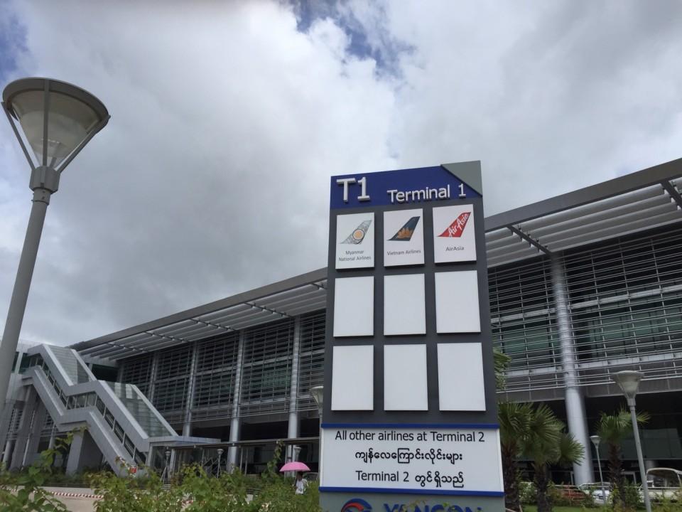 新ターミナル1