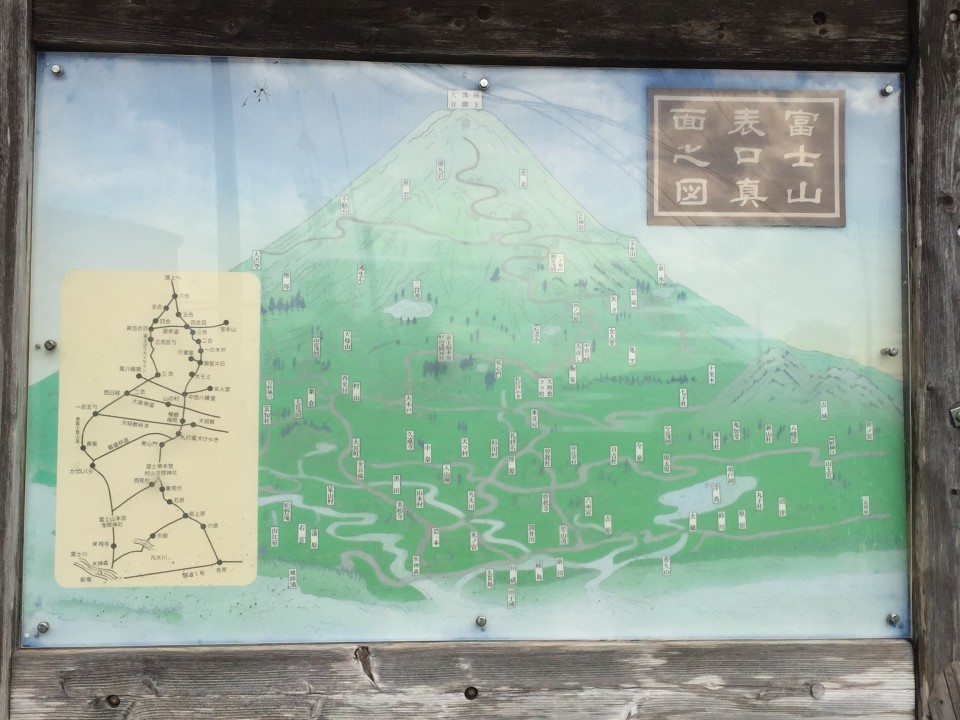 村山神社-3