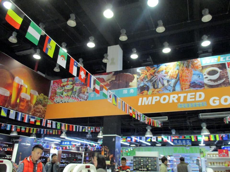海外販路開拓サポート